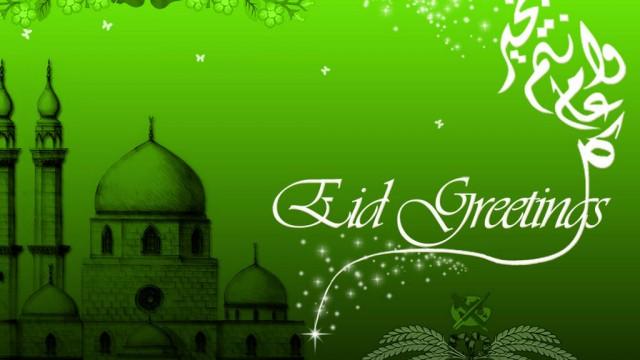 Eid-MuPictures1