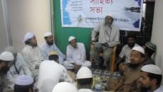 Zahirbabor 1