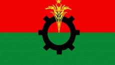 BNP Zahirbabor
