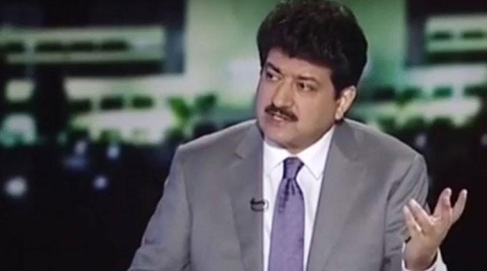 Hamid-Mir